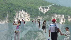 o-glass-bridge-2-570